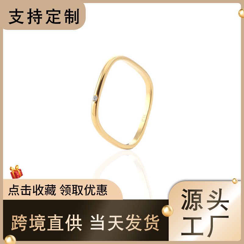Classy and Simple Square Shaped Steel Ring for Birthday and Christmas Gift