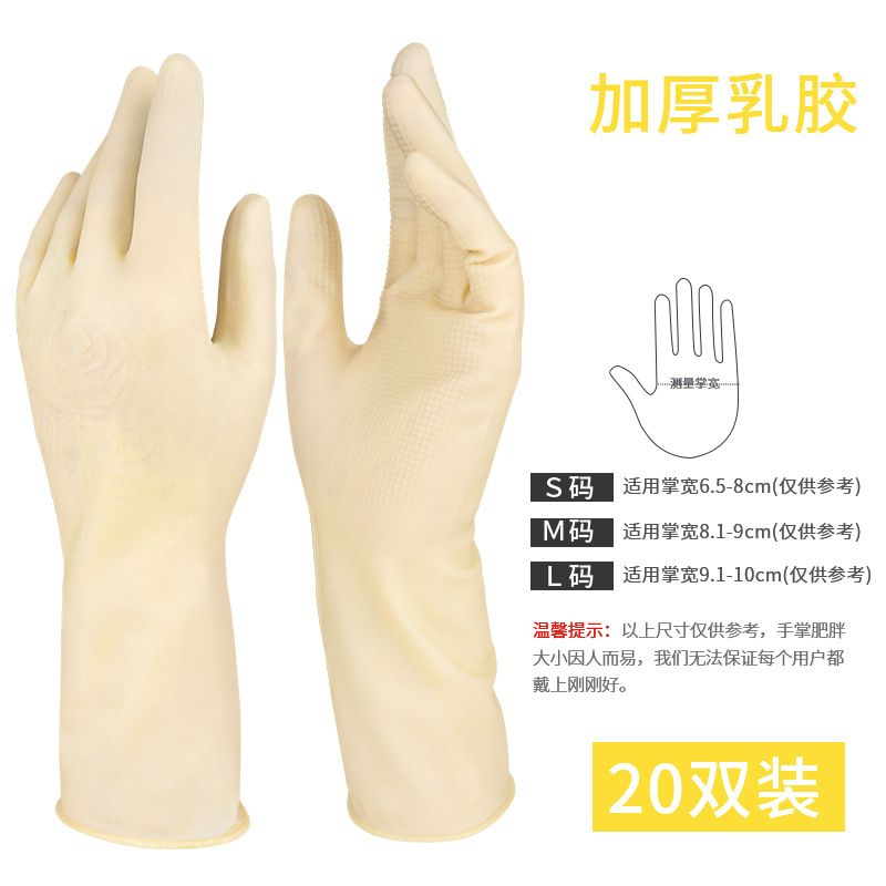 Durable Highly-Elastic Disposable Gloves for Kneading Dough