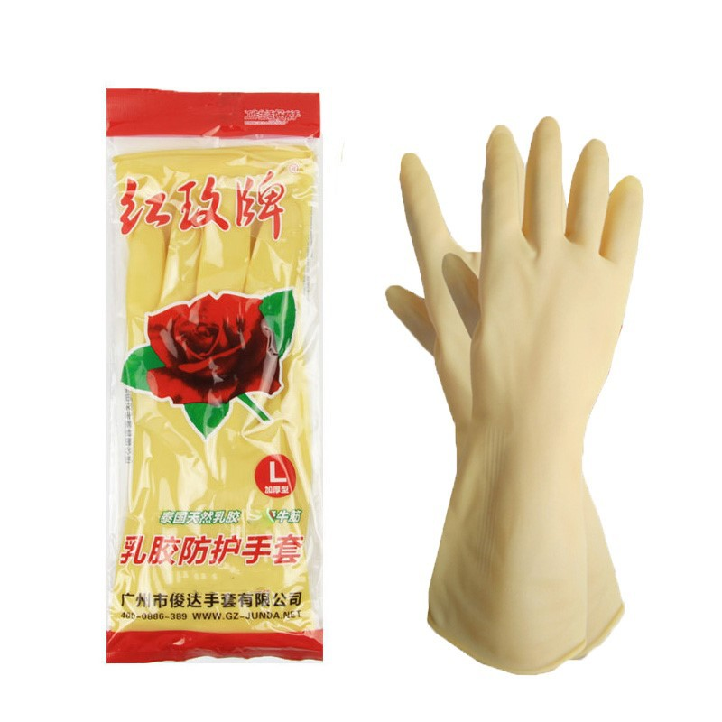 Simple Yellow Thickened Latex Gloves for Heavy Chores