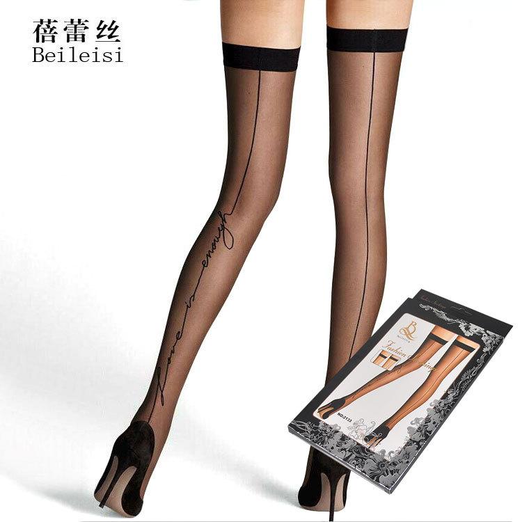 Fashionable Fishnet Stockings for Posh Nightclubbing