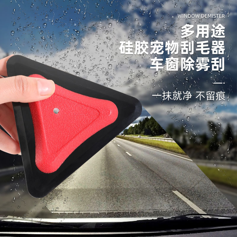 Useful and Handy Window Demister for Car Washing