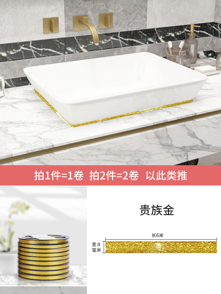 Waterproof Self-Adhesive PVC Sticker for Adding Style to Your Home