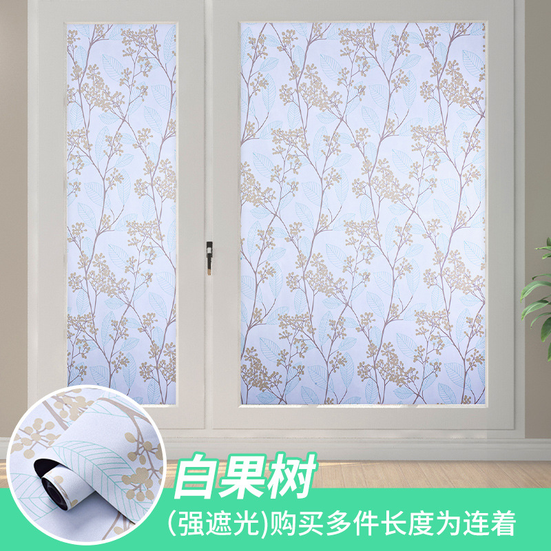 Trendy Patterned Wall Sticker for Decorating Modern Homes