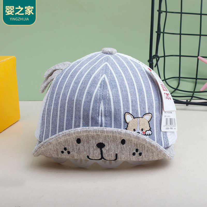 Striped Baby Hat with Adorable Dog Designs for Unisex Children Wear