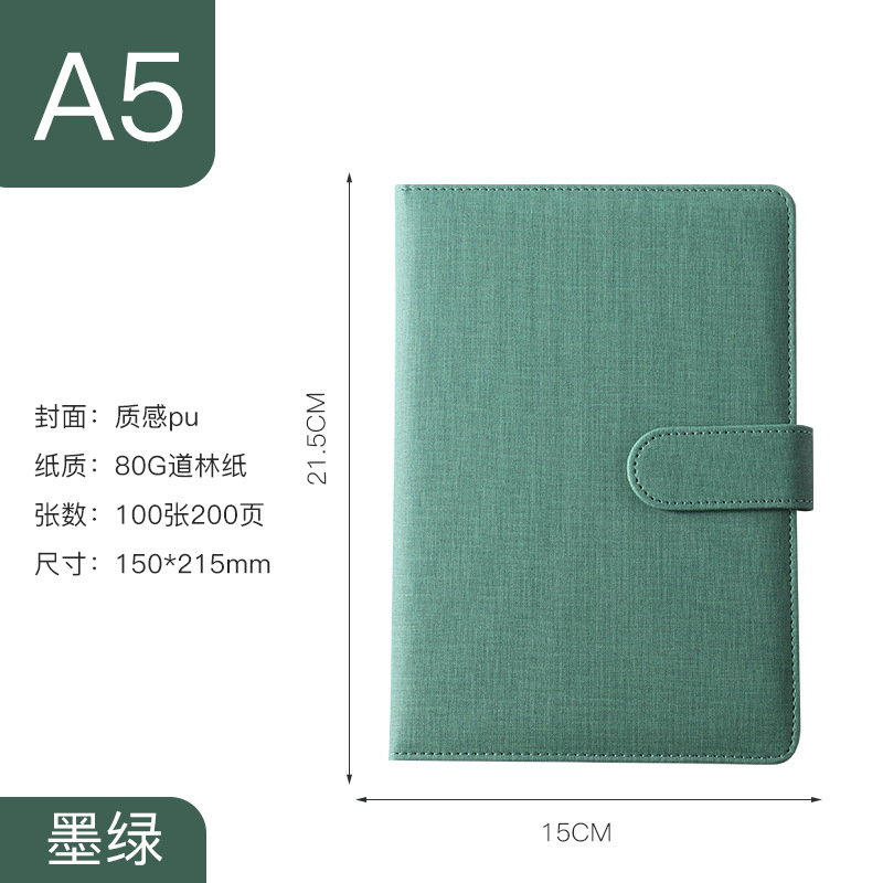 Plain Solid Color A6 Notebook with Pen for Office and Business Use