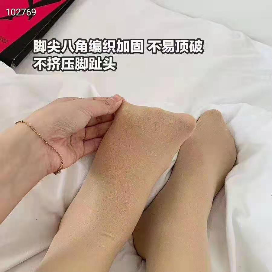 Comfortable Solid Colored Stockings for Fashion and Aesthetics