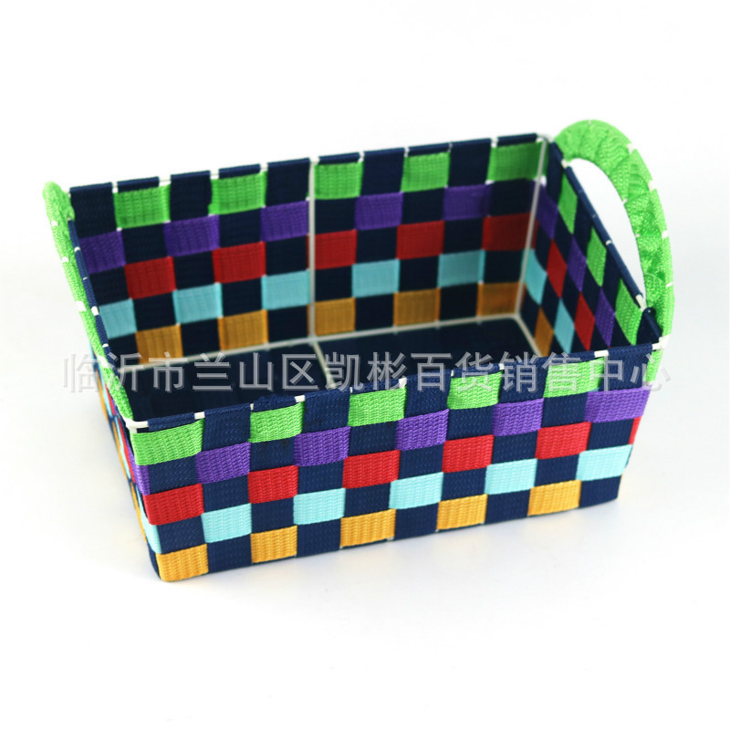 Multi-Colored Knit Basket Storage for House Supplies