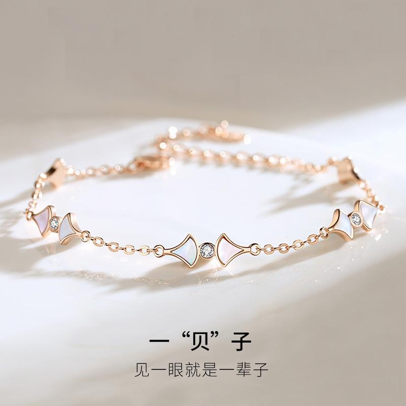 Minimalist Gold Chain Bracelet for Gift Giving