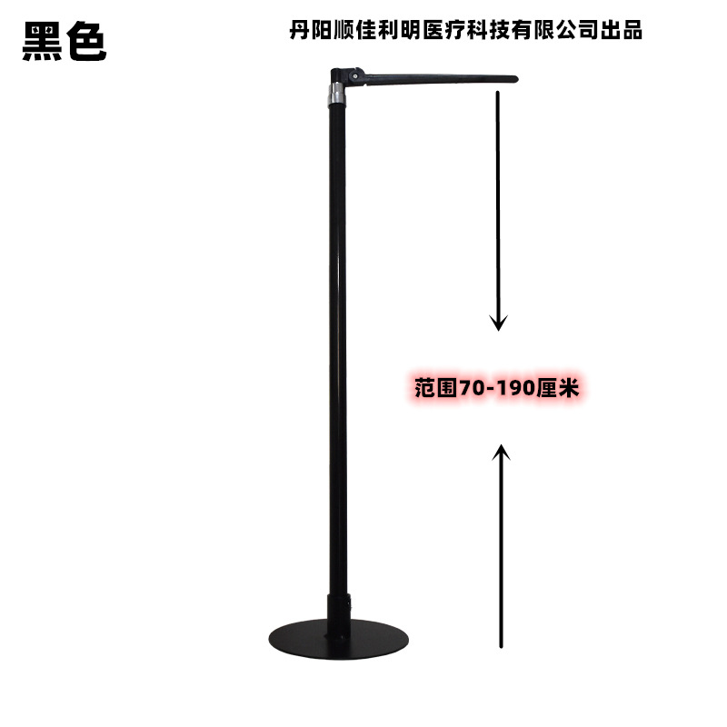 Collapsible Movable Height Measuring Tool for Accurate Measurement
