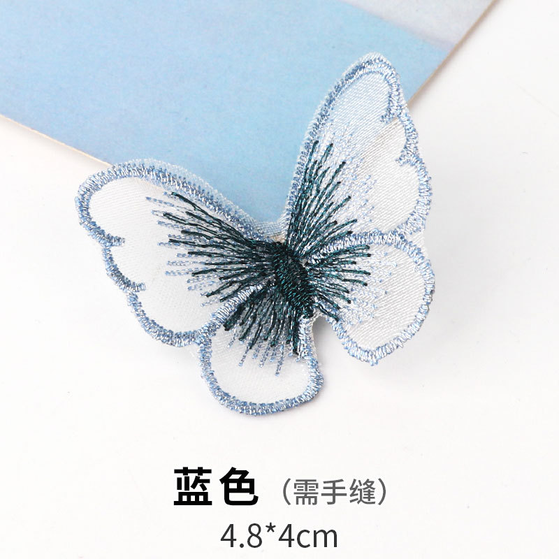Dainty Lace Butterfly Patch for Adorable Classy Decor