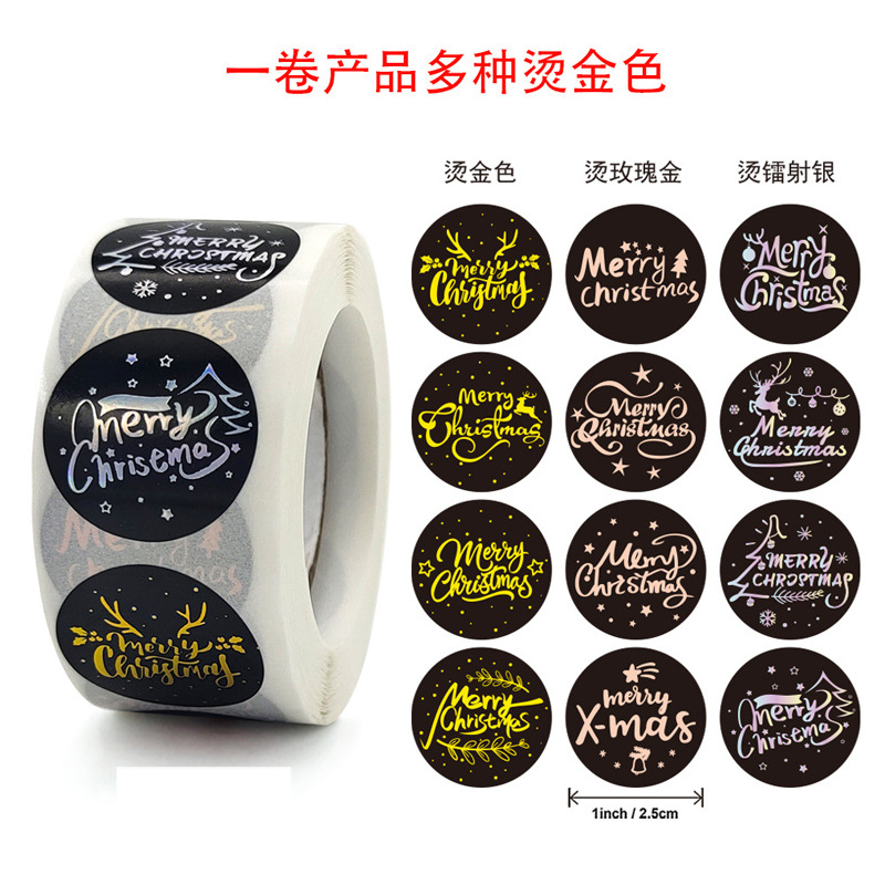 Festive Merry Christmas Sticker Labels for Wondrous Gift Packaging