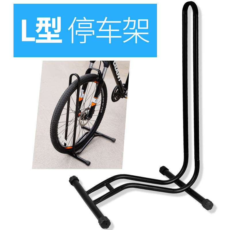 Sturdy Bicycle Rack for Displaying Expensive Collections