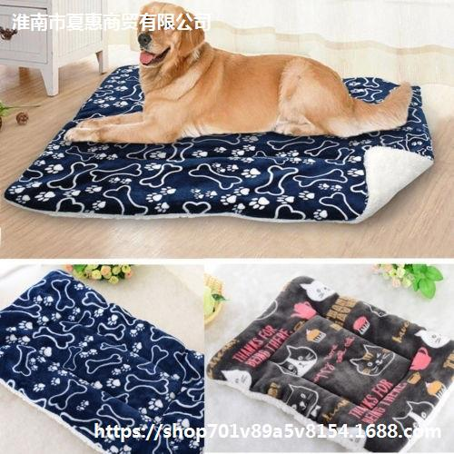 Enticing Cloth Cushion Pad for Pets' Rest