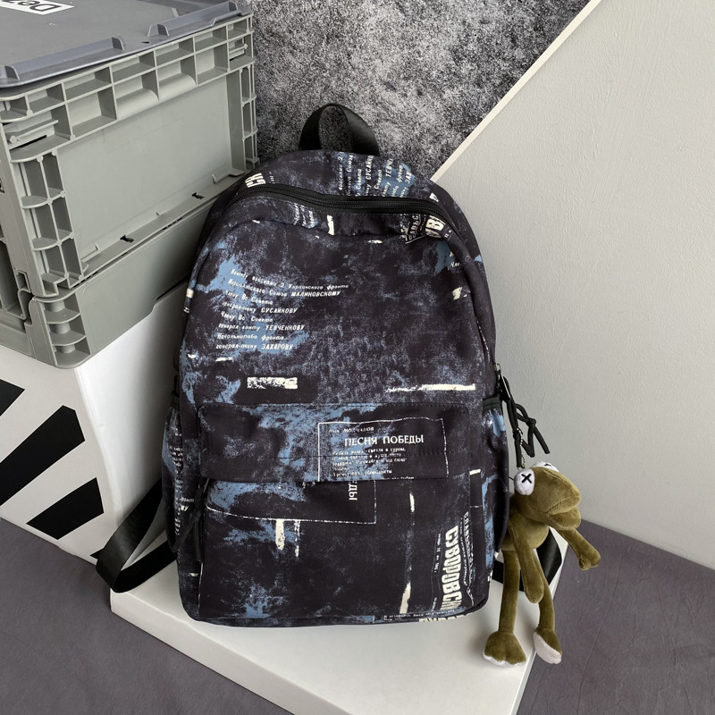 Basic Printed Backpack Bag for Daily School Use