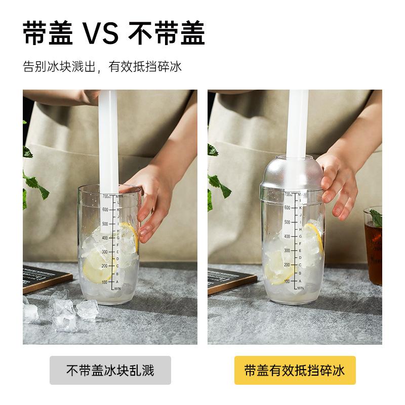 Splash-Proof Anti-Leak Lid Juice Beverage Shaker for Making Drinks