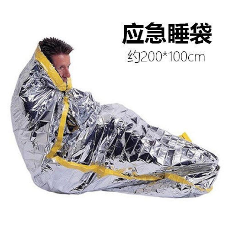 Life-Saving Reflective Sleeping Bag for Wilderness Emergency Disaster