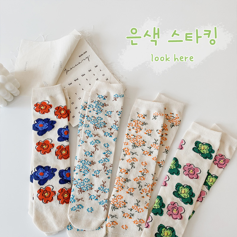Cute Retro-Style Floral Socks for Girls