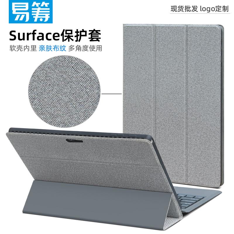 Sleek Versatile Tablet Cover for Easy Outdoor Meetings