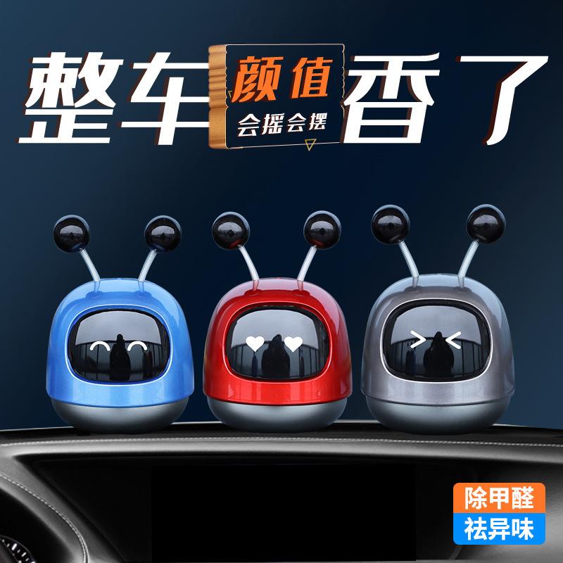 Cute Cartoon Robot Perfume Diffuser for Car's Fresh Air