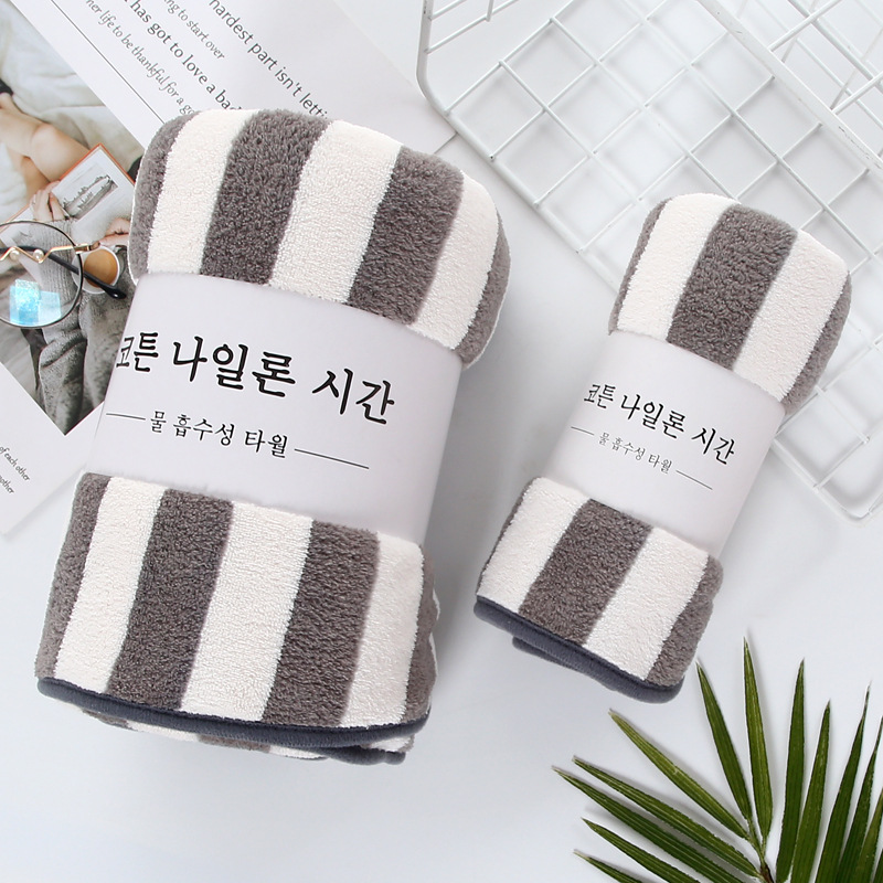 Soft and Furry Striped Coral Fleece Towel for After Bath Essentials