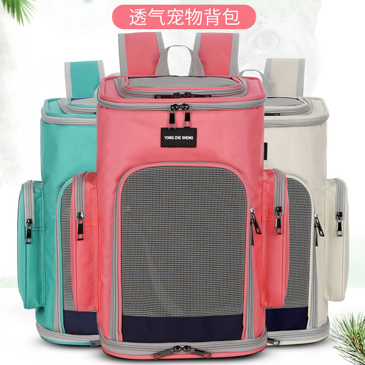 Durable Solid Color Pet Backpack Carrier for Traveling with Pets