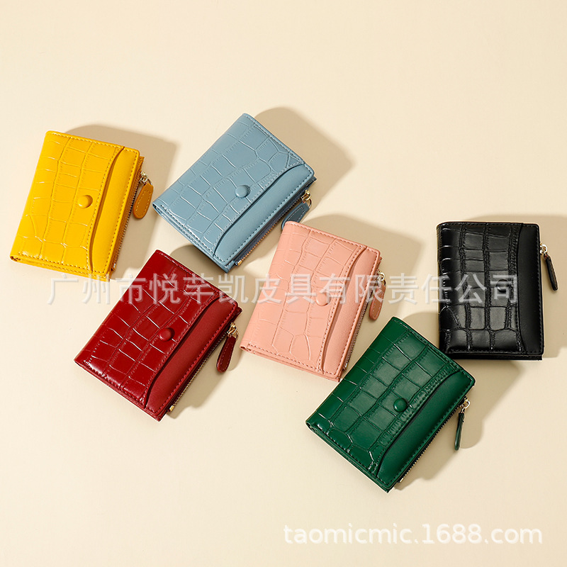 Lovely Faux Leather Small Wallet with Coin Purse for Carrying Cash