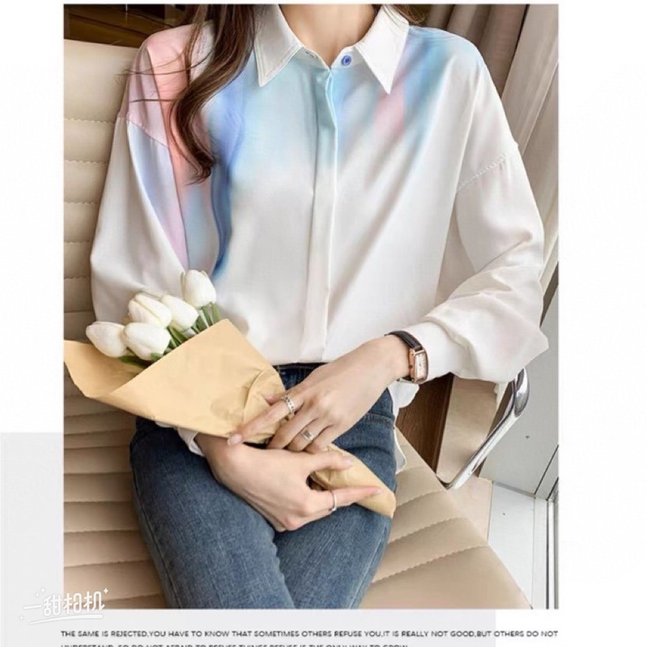 Refined Gradient Color Long Sleeves Shirt for Special Occasions