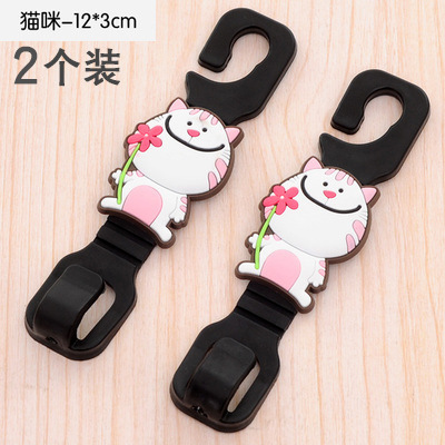 Heavy-Duty Animal Cartoon Car Seat Hooks for Your Daily Essentials