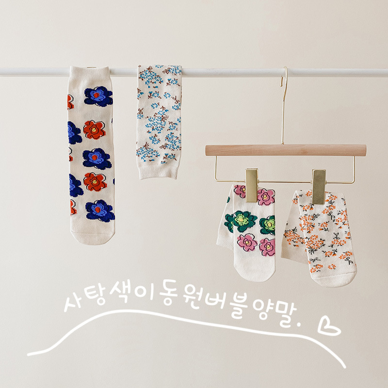 Dainty Floral Knee High Cotton Socks for Kids