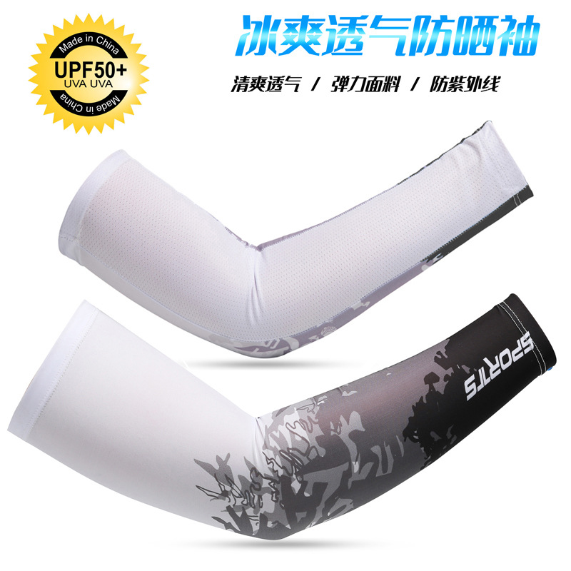Cool Polyester Ice Sleeves for Protection Against the Sun
