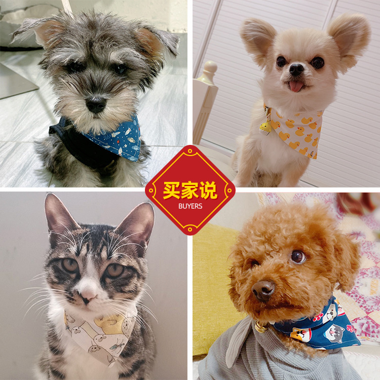 Adjustable Triangular Pet Scarf with Various Design for Afternoon Walk with Pets