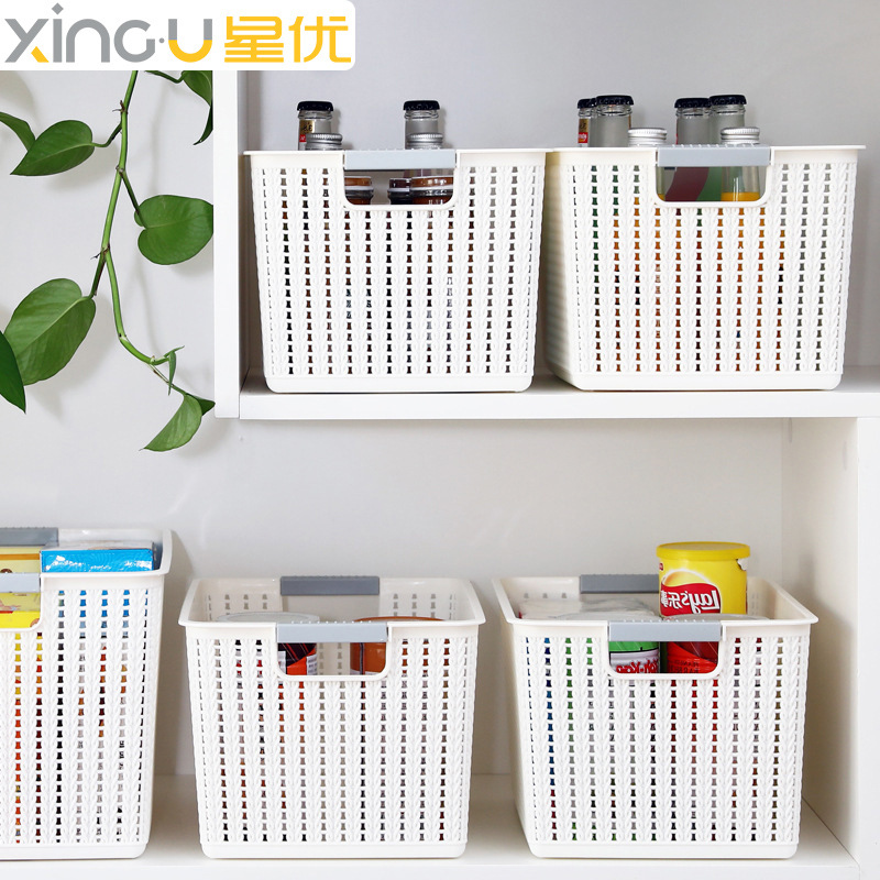 Plastic Imitation Rattan Basket for Home Living Storage Compartment