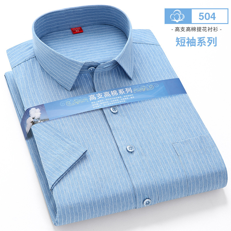 Cool Colored Preppy Short Sleeved Shirt for School and Office Wear