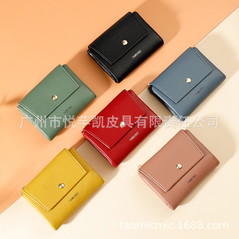 Classy Solid-Colored Wallet for Women's Everyday Use