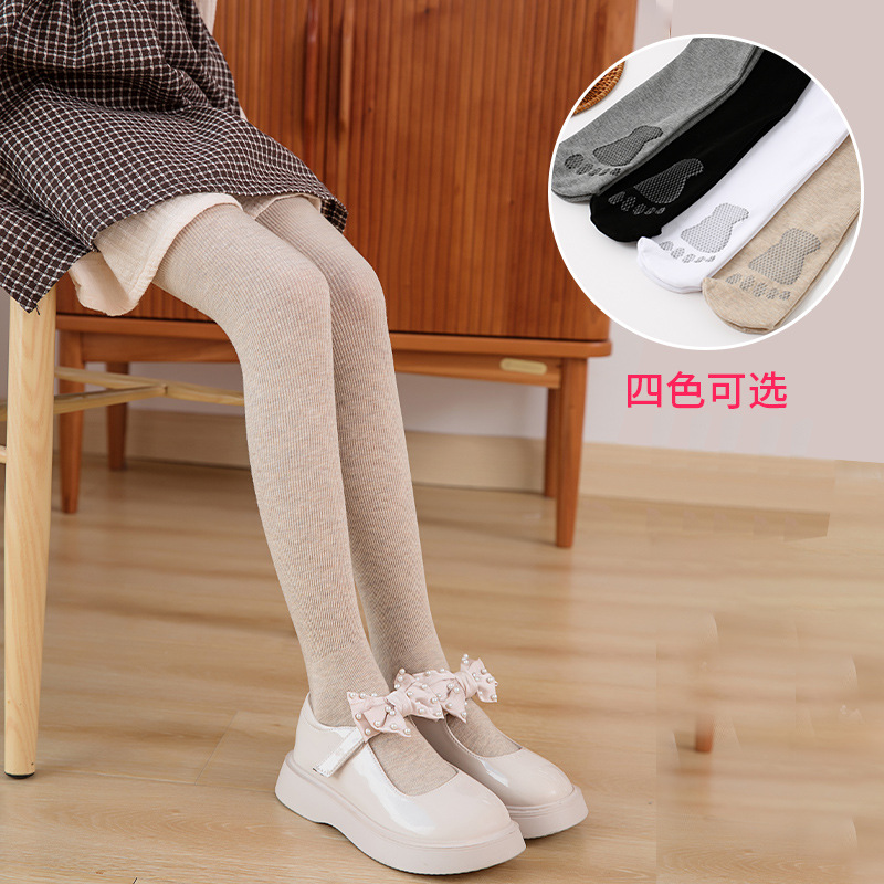 Breathable Non-Slip Stockings for Indoor and Outdoor Wear