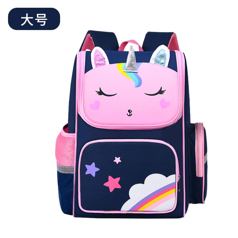 Lightweight Unicorn Multi-Compartment Backpack for Girls Cute School Wear