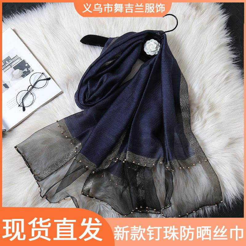 Classic Color Cotton Silk Scarf for Autumn and Winter Season