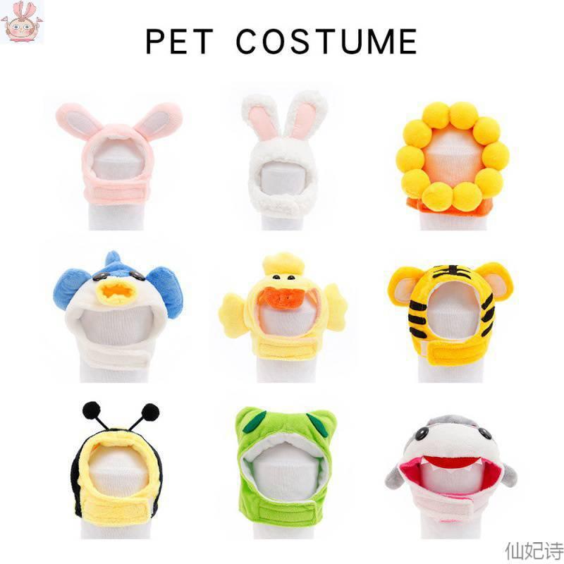 Cute Cartoon Design Head Socket for Pet