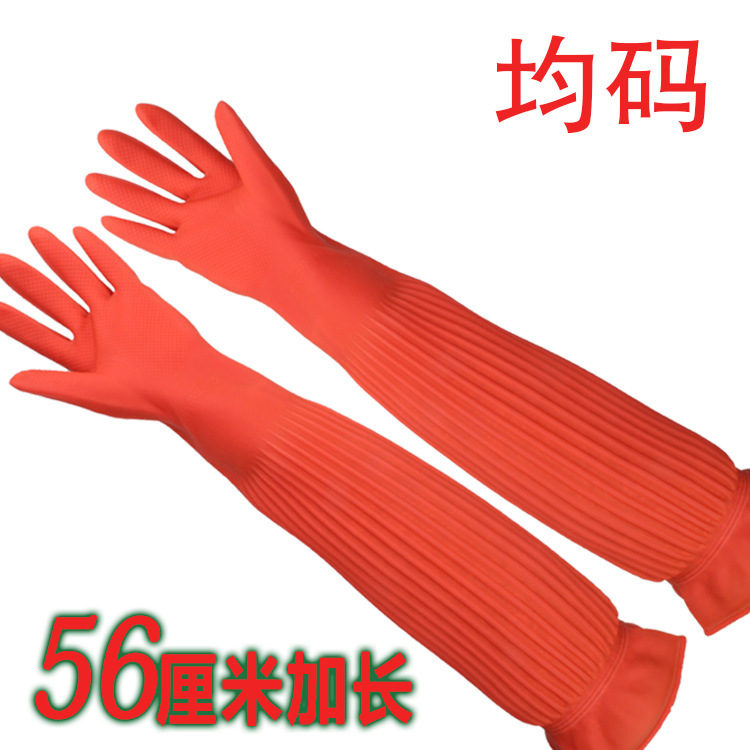 Long Rubber Gloves for Hazard and Risk Protection