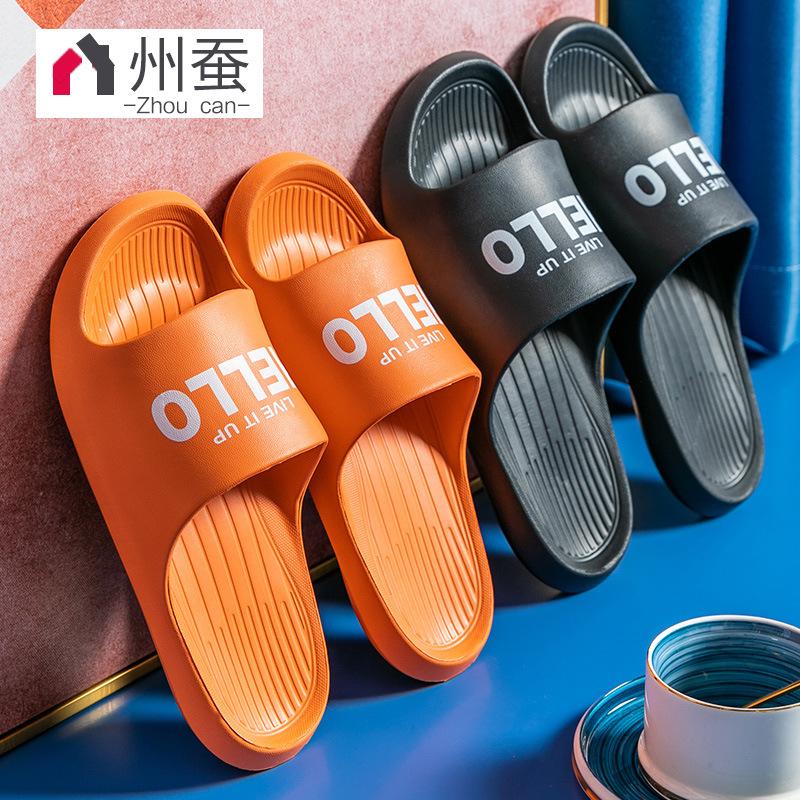 Lightweight Easygoing Slide Slipper for Home Footwear