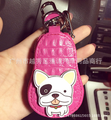 Cute Cartoon Animal Synthetic Leather Car Key Cases for Fun Positive Vibe