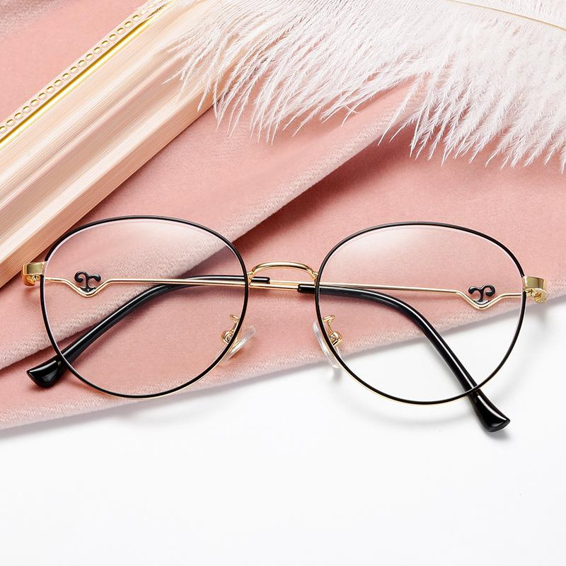 Erudites' Eyeglasses
