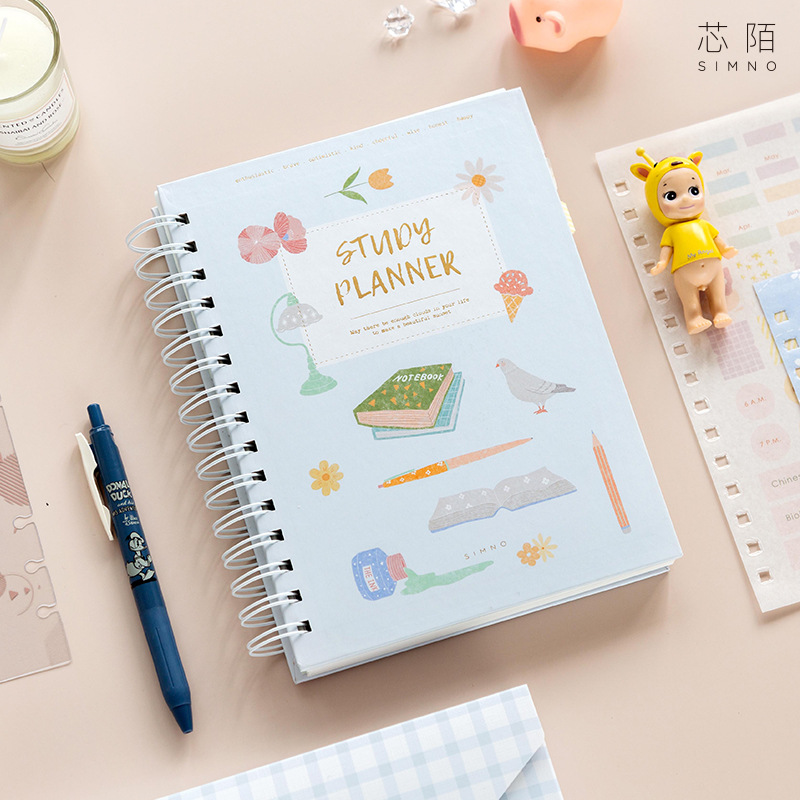Yearly Study Planner