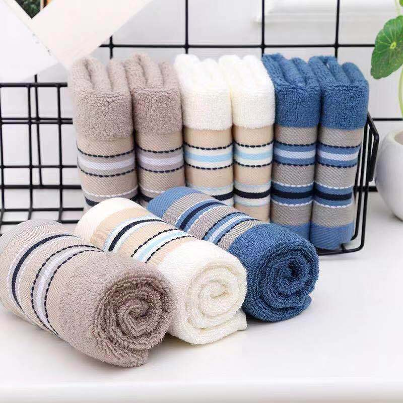 Essential Striped Bamboo Fiber Towel for Face