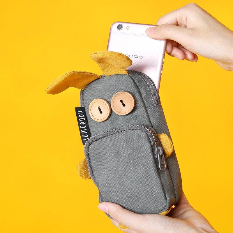 Rabbit Mobile Phone Bag