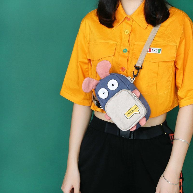 Bunny Mobile Phone Bag