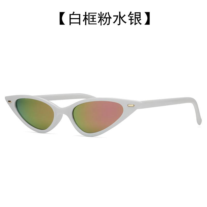 Diva Speed Cat-Eye Sunglasses